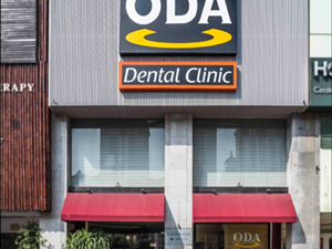 ODA Dental Clinic