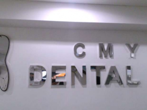 CMY Dental