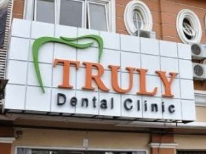 Truly Dental Clinic - Palem