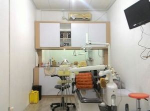 Up Dental Care